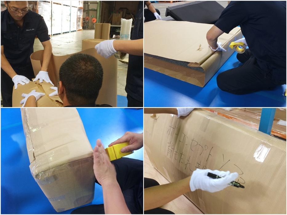 全ての切れ込みにテープで蓋をして、ホコリが一切入らないよう長期保管専用梱包をいたします。