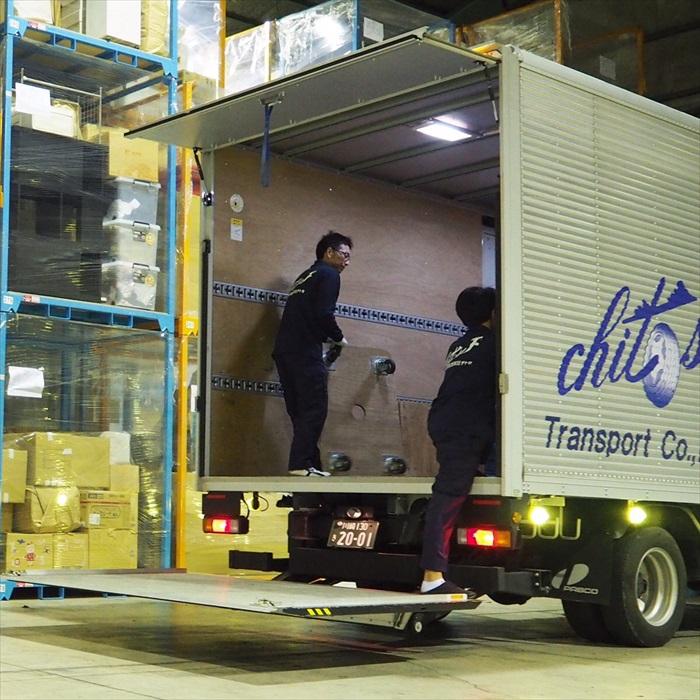 重量物はゲート車で安全に積載、運搬