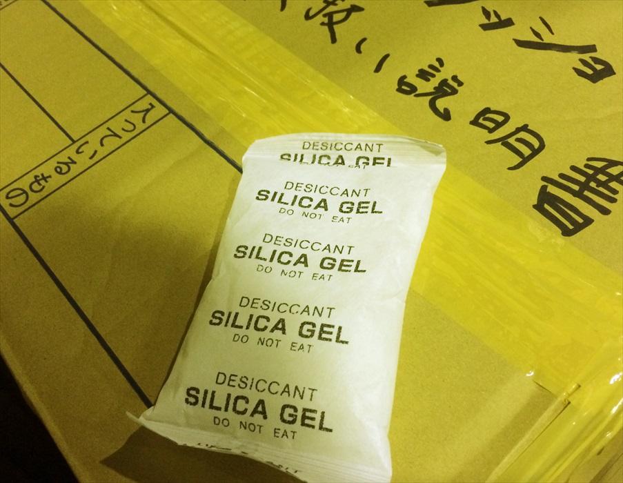 シリカゲル(乾燥剤)