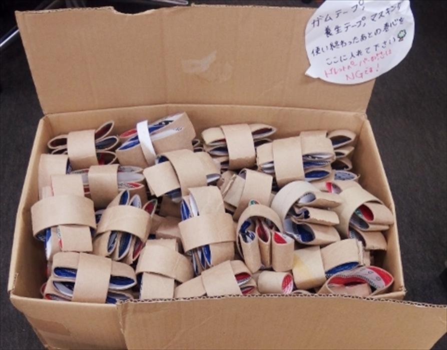 引越保管で集めたテープの芯