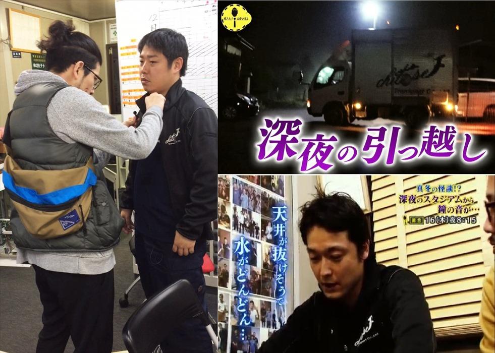 NHKの取材シーン