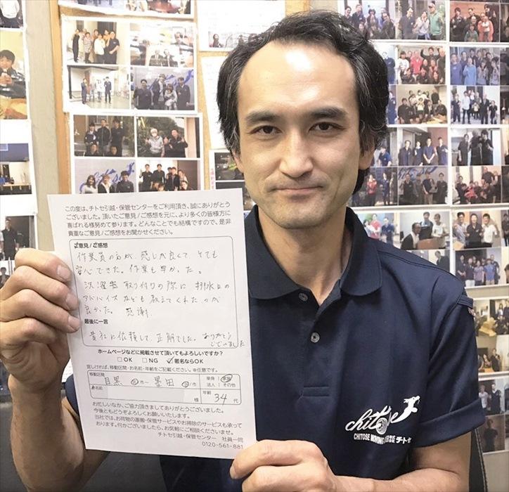 写真 石田(いしだ)