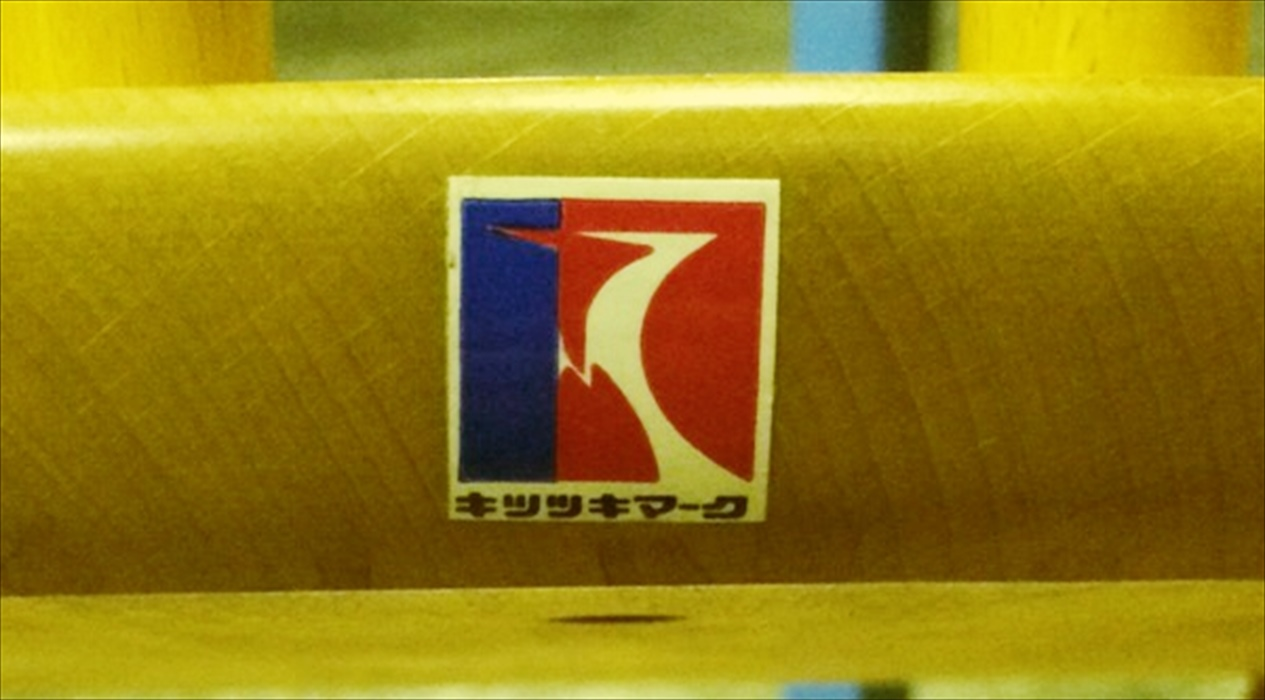 以前にお預かりした椅子の「キツツキマーク(1970年~2000年)」