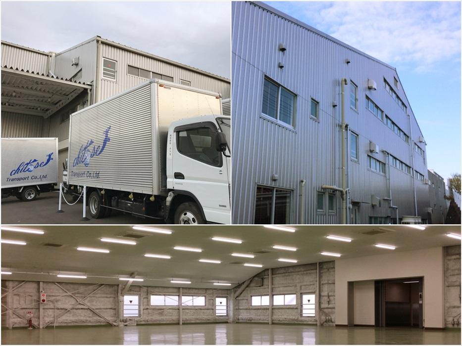 チトセ横浜町田本社倉庫