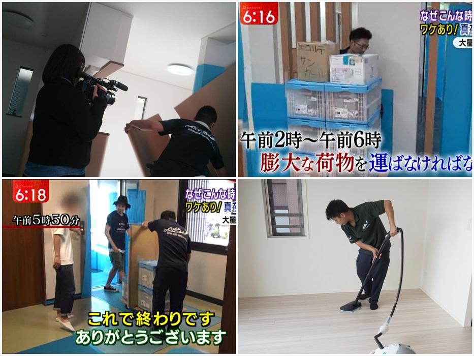 テレビ東京、テレビ朝日の撮影写真