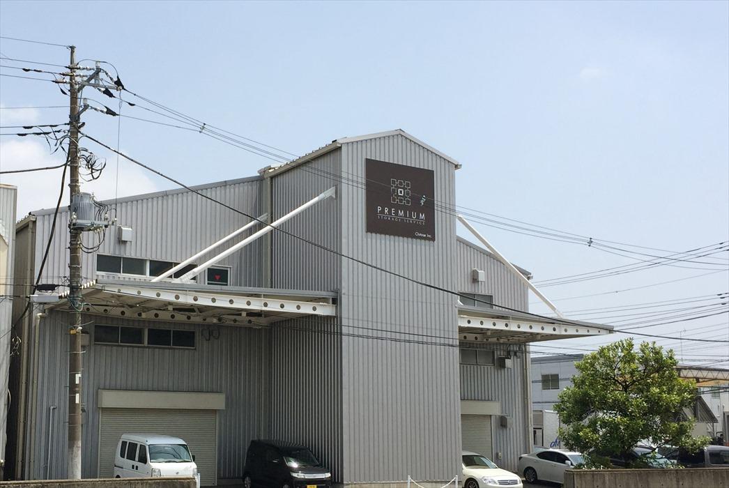 横浜町田本社