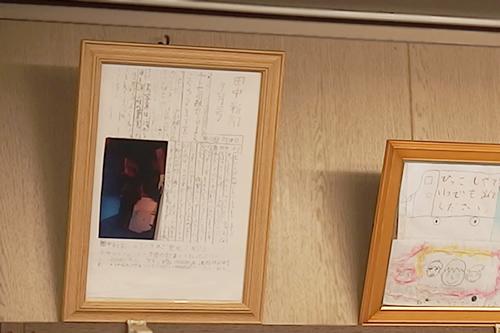 会社に飾られた田中新聞