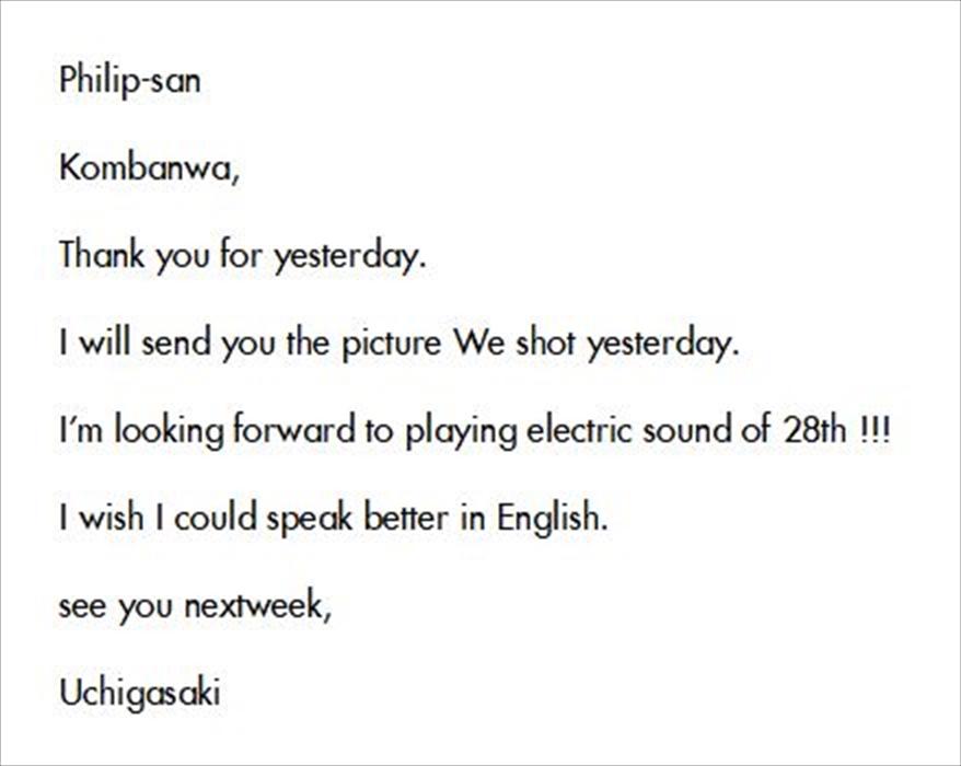 プランナーのメール