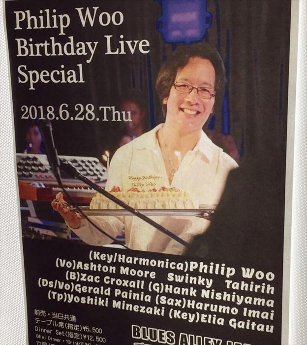 フィリップ様のライブポスター