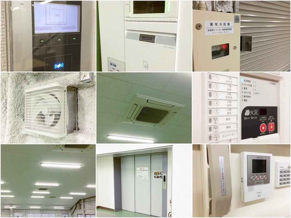 プレミアムストレージサービス本社内の管理設備