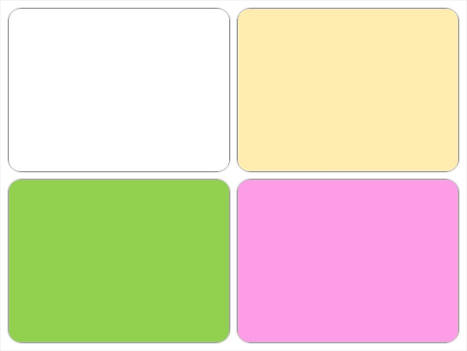 今回のホームステージングカラースキームの色