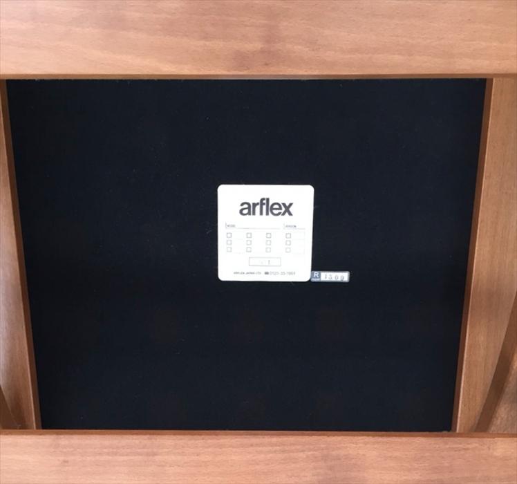 お預かりしたアルフレックス社のロゴ