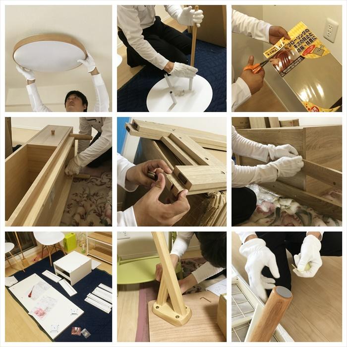 ホームステージングに使用する家具を組み立て設置するスタッフ