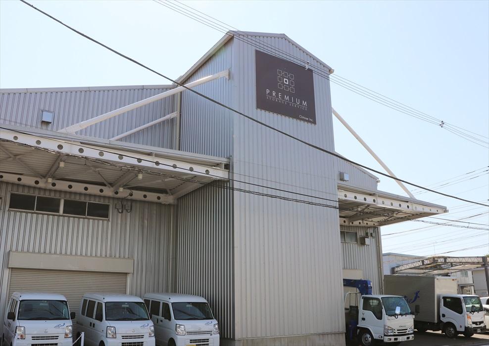 プレミアムストレージサービス本社倉庫