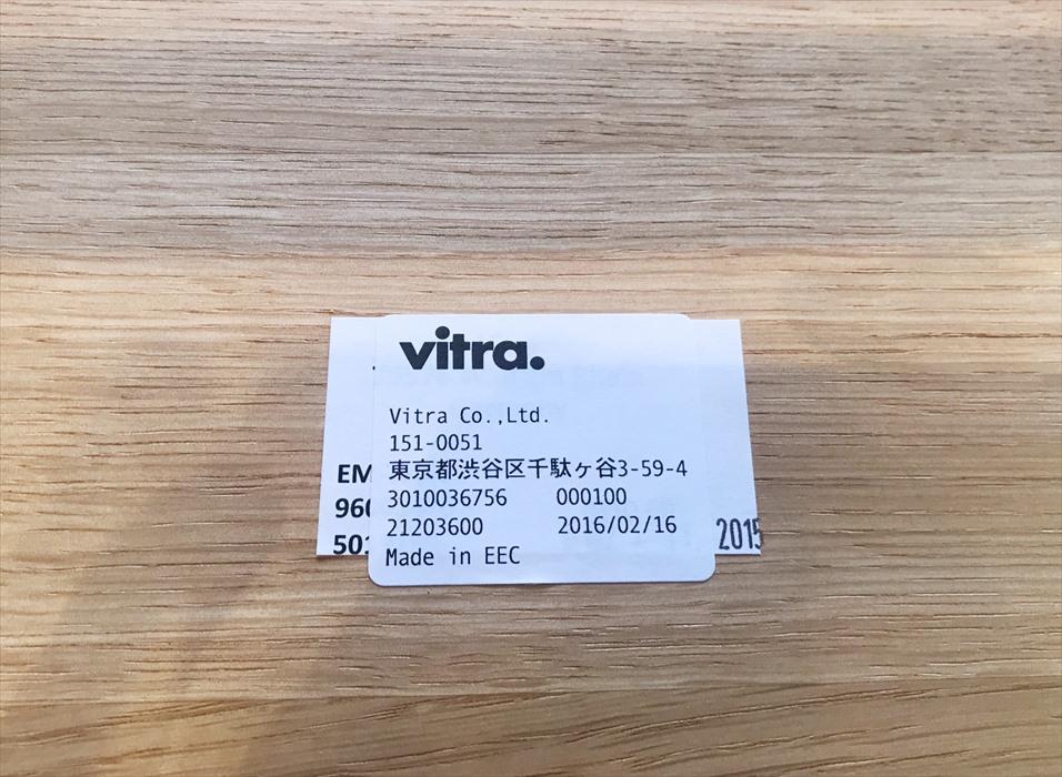 ヴィトラ社のロゴ
