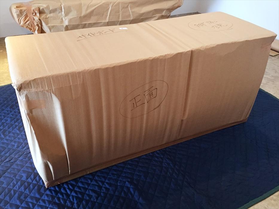 家具梱包.3