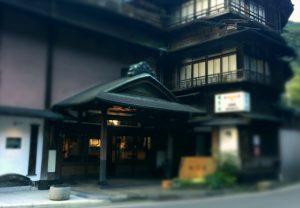 某所老舗旅館