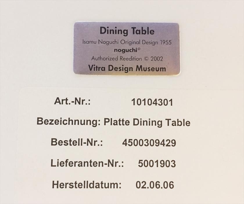 Vitra Design Museum復刻品
