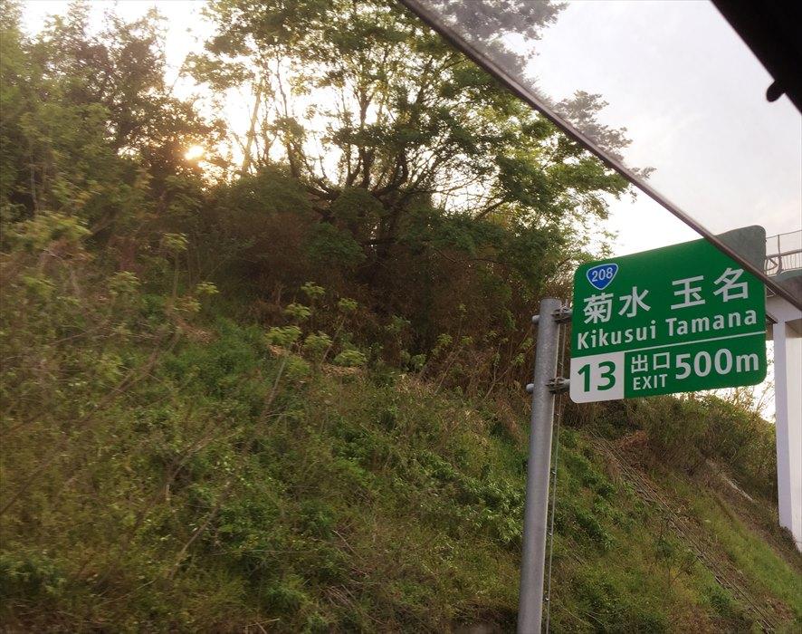 引っ越し道中景色.6