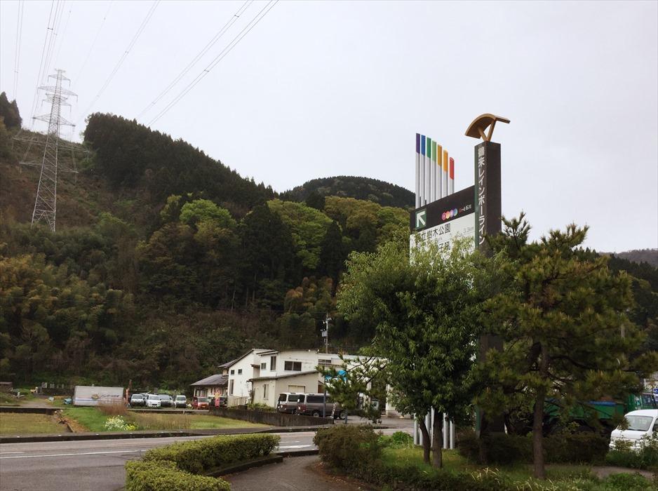 石川県一般道