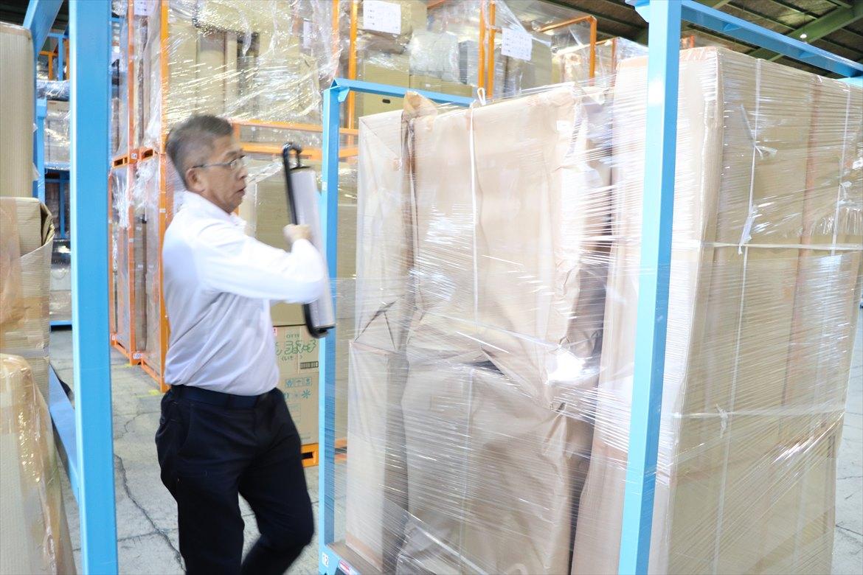 預かり荷物の防塵対策