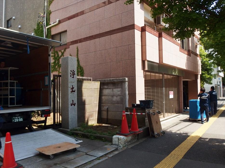 台車で運搬する大型家具