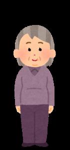 おばあちゃん.2