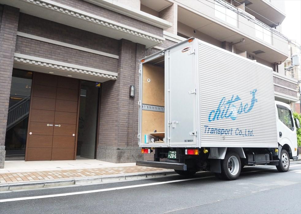 ご自宅に到着したトラック_R