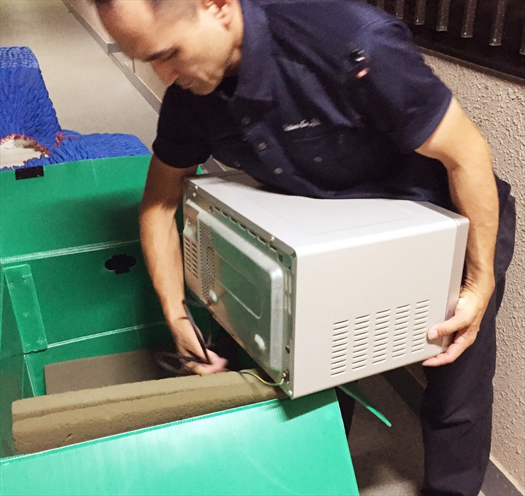 家電製品専用ボックス