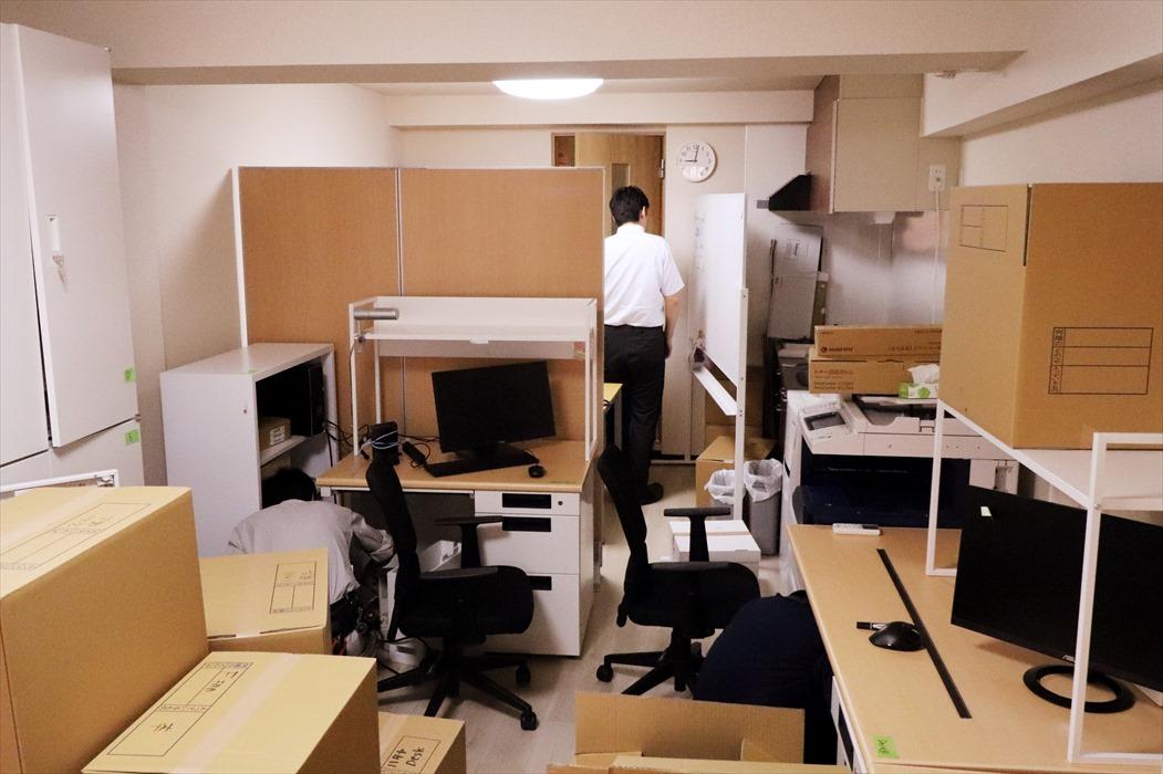 移転前のオフィス内の状況