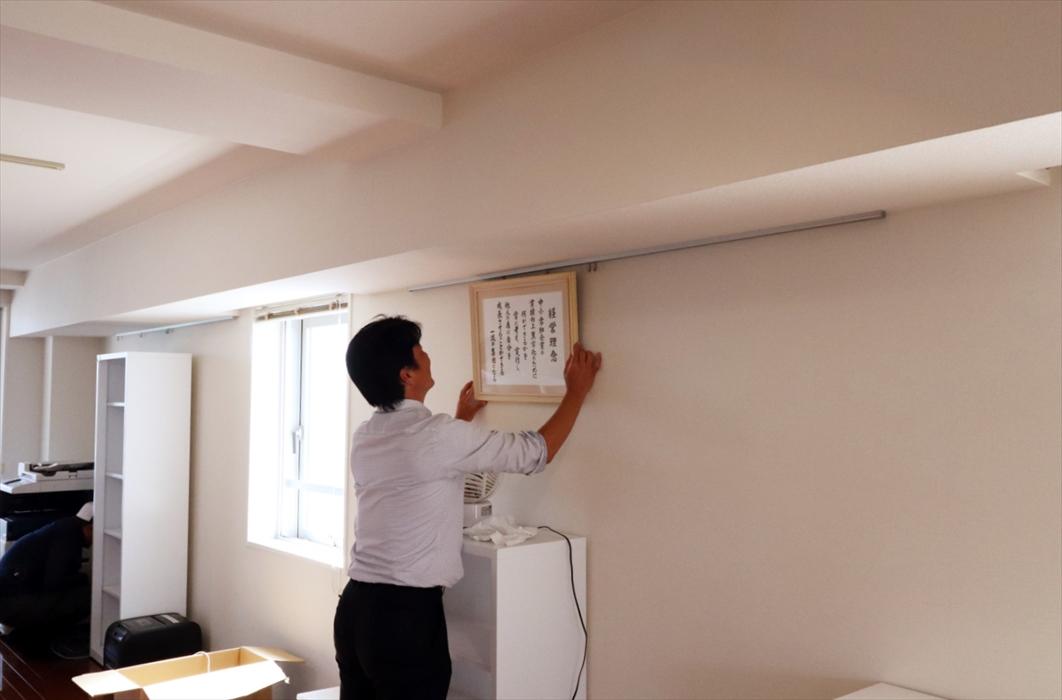 経営理念をオフィスの壁に取り付ける