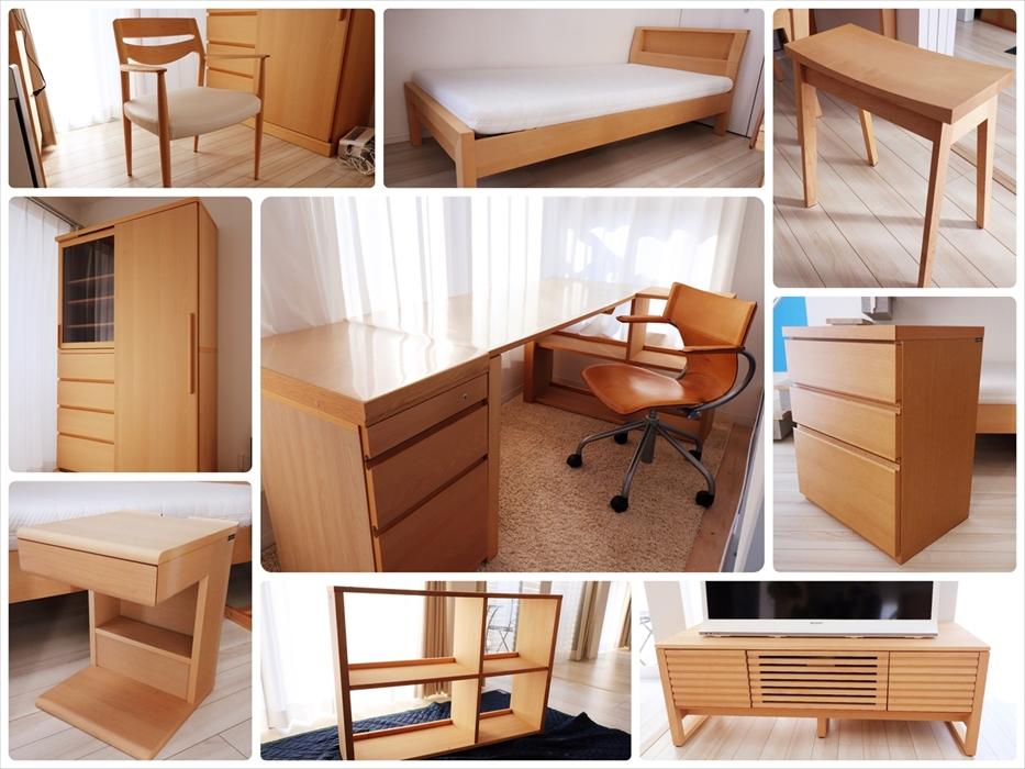 カリモク家具の写真