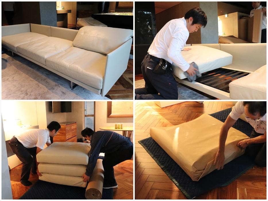 ソファの梱包作業