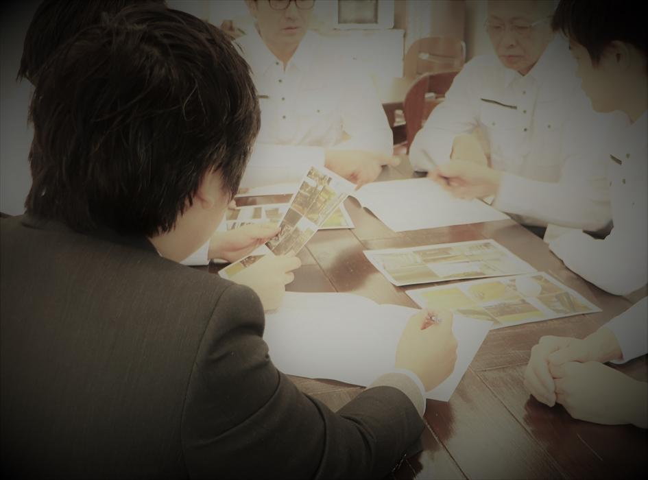 業務改善会議.1