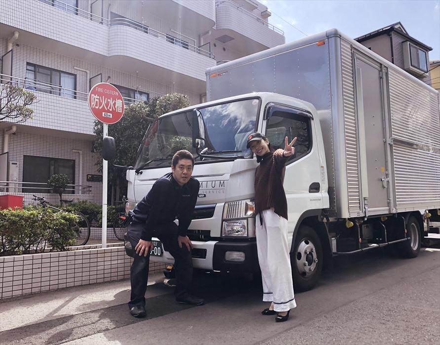 荷物お預かり便ご利用のお客様記念撮影.3