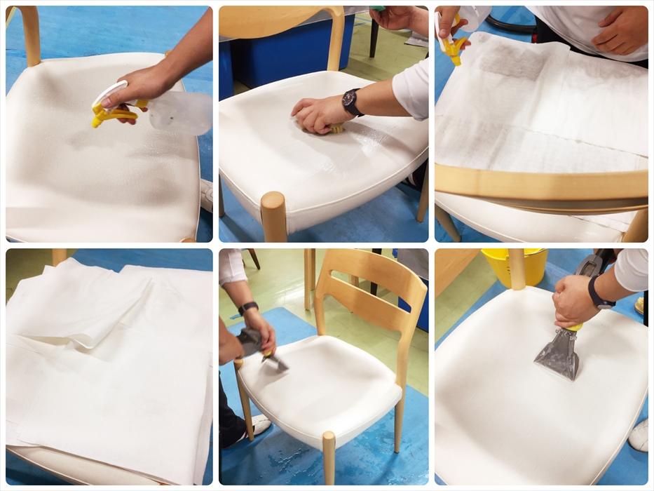 カリモク家具のクリーニング