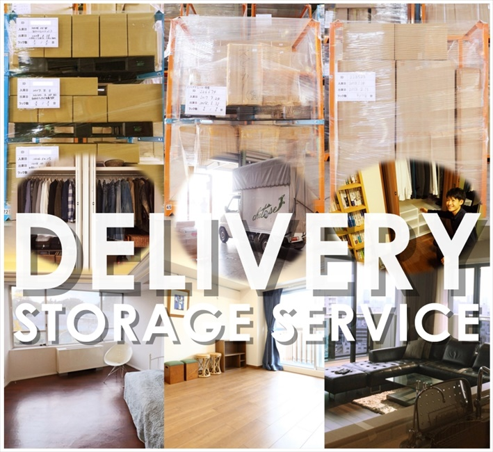 delivery-storage