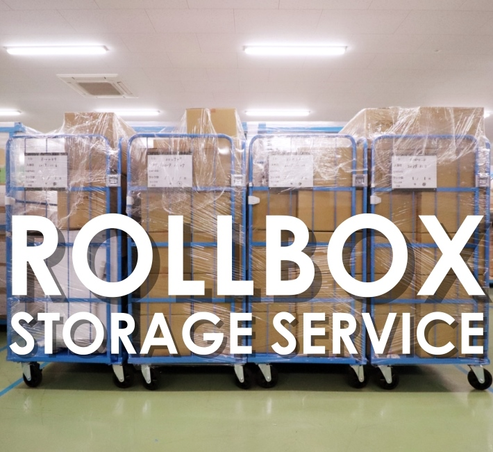 rollbox-storage