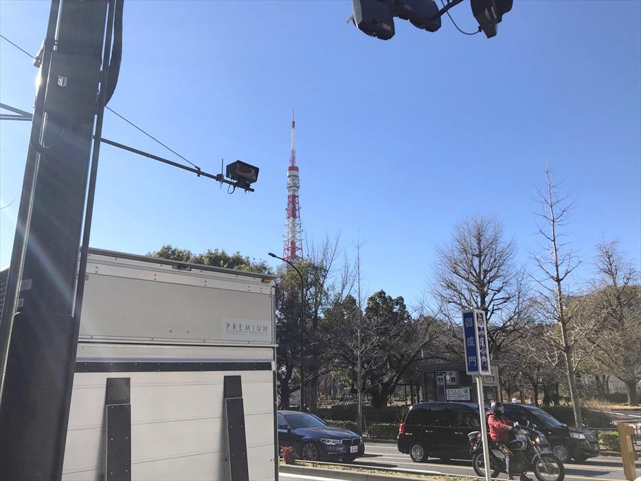 東京の積み地